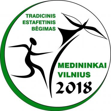 """27-asis tradicinis estafetinis bėgimas ,,Medininkai–Vilnius"""""""